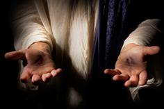 638 година состанок со Исус